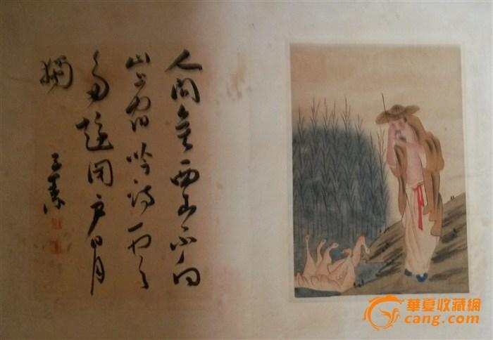 《清朝书画家笔录》,《广印人传》均有载,为扬州十小首推代表人物 .