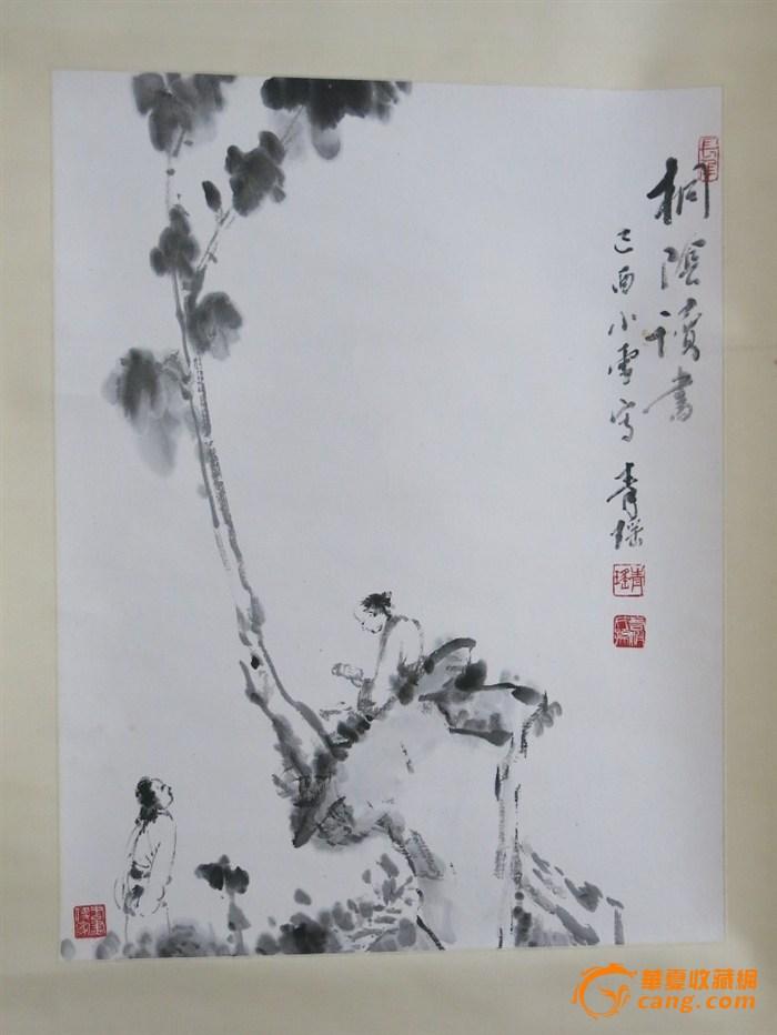 古风弹琴女子手绘