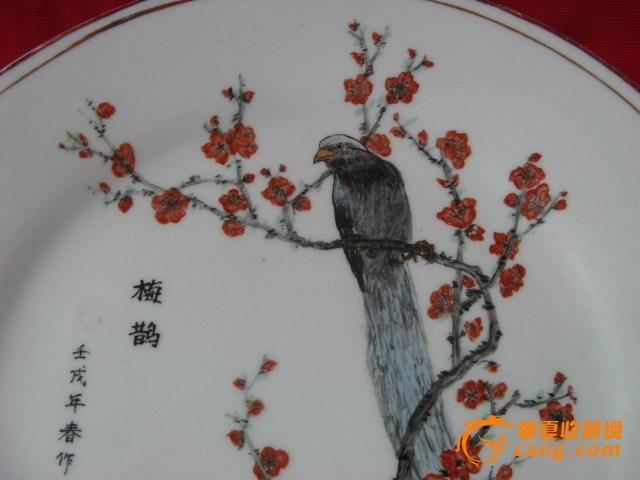 梅鹊手绘盘子