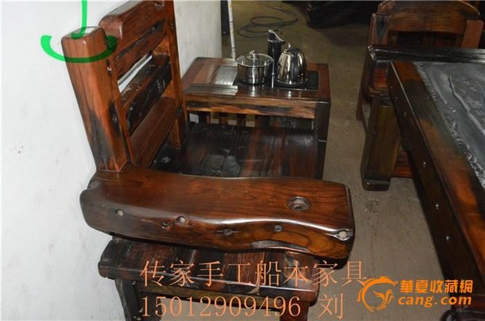 老船木厚茶台套装