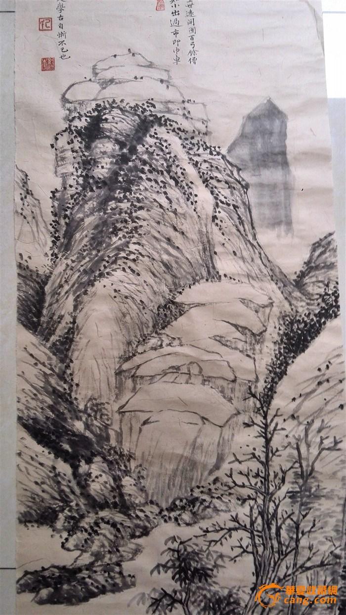 沈周山水画(临古)