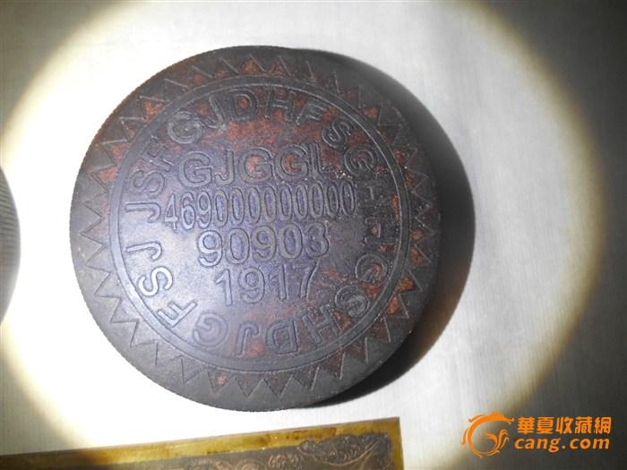 q金黄色钇镭元素功能大银