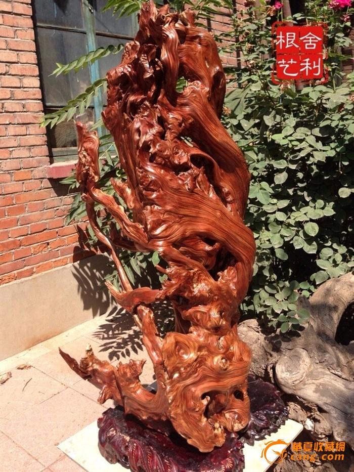 榆木根雕茶几图片内容榆木根雕茶几图片版面设计