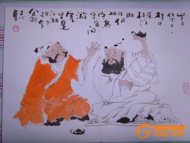 著名水墨漫画家禅意人物册页