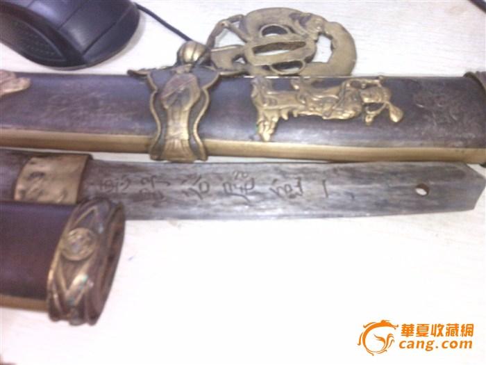 日本名刀收藏刀