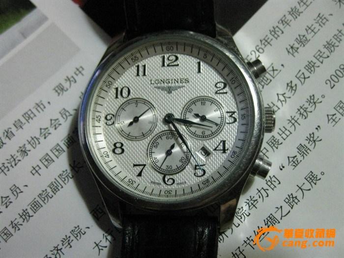 老浪琴。男士手表