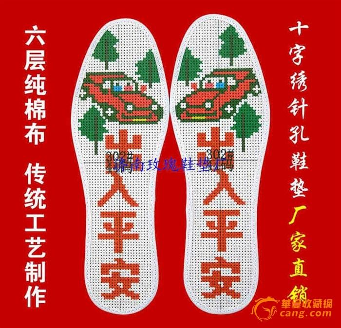 济南鸿运玫瑰手工十字绣鞋垫图案丰富,主题多样,含意深刻,可寄托人们各式各样的祝福。一定会让受赠者各得其所、心满意足,进而会收到比送其它礼物更胜一筹的效果。济南鸿运玫瑰手工十字绣鞋垫这种极富地方特色的民俗产品,一定会成为很好的旅游纪念品,成为展示各地风景名胜的一张名片。除了传统手工鞋垫的图案所表现的传统寓意以外,还有各种卡通图案设计于鞋垫之上,将各种民俗文化也展现于鞋垫的方寸之间,使之互为补充、相得益彰,进而达到丰富旅游纪念品市场,多角度宣传忻州旅游文化和民俗文化的多元效果。
