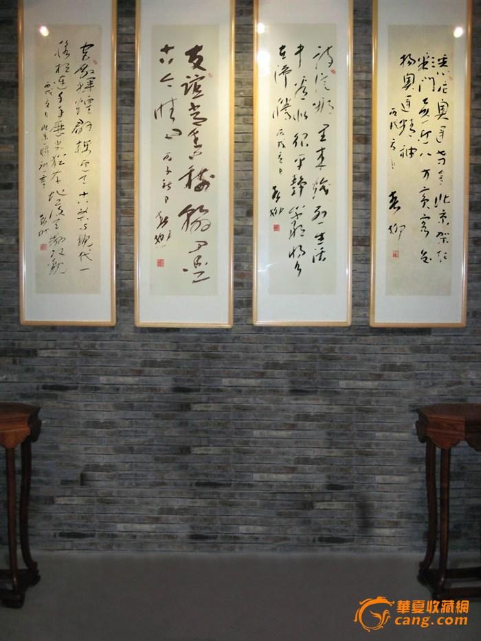 春柳,(1933--2007)本名柳春青,文化部特聘书画家,世界杰出华人艺术家图片