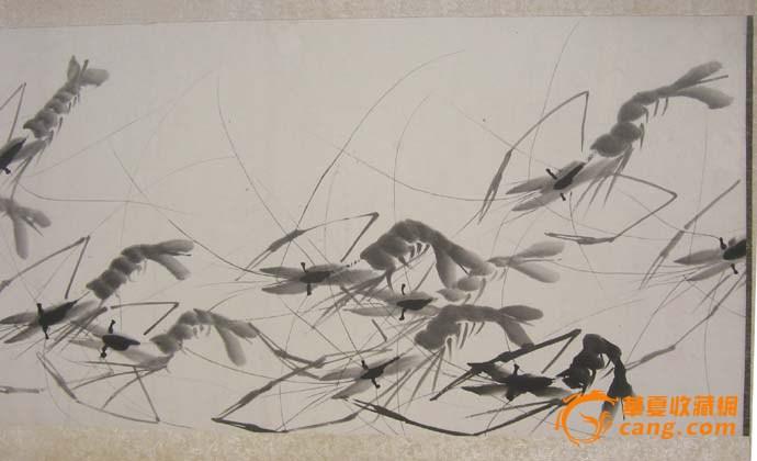 群虾-齐良芷+好书画图片
