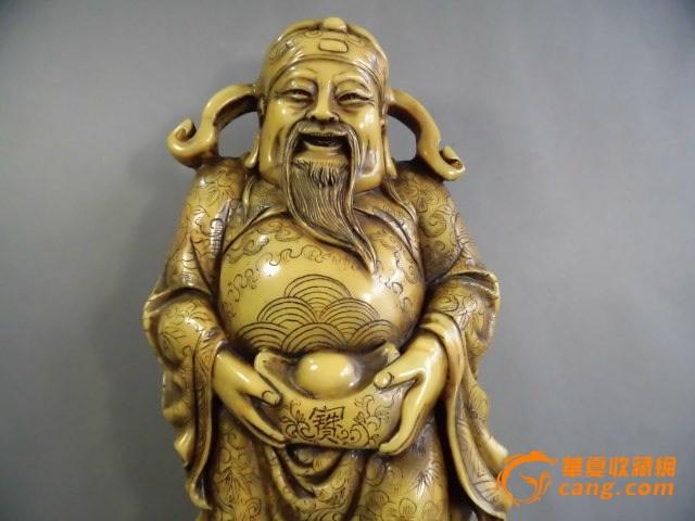 【人物】清、寿山石精雕元宝财神