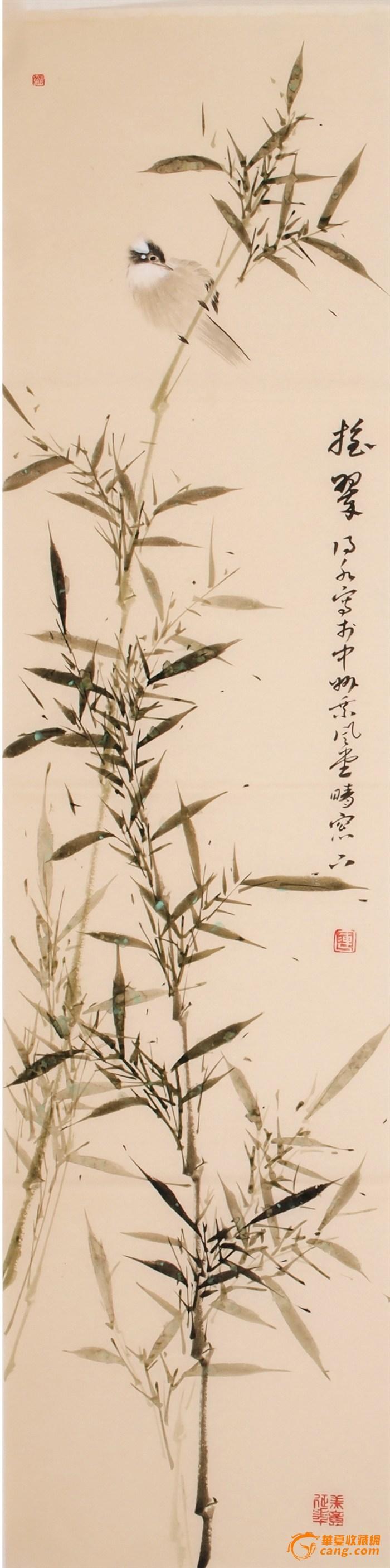 好字画 国画竹子绿竹字画手绘四条屏