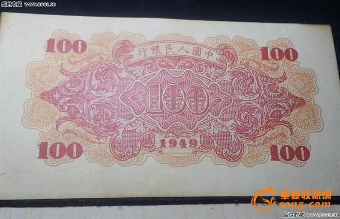 美品一版人民币100元轮船