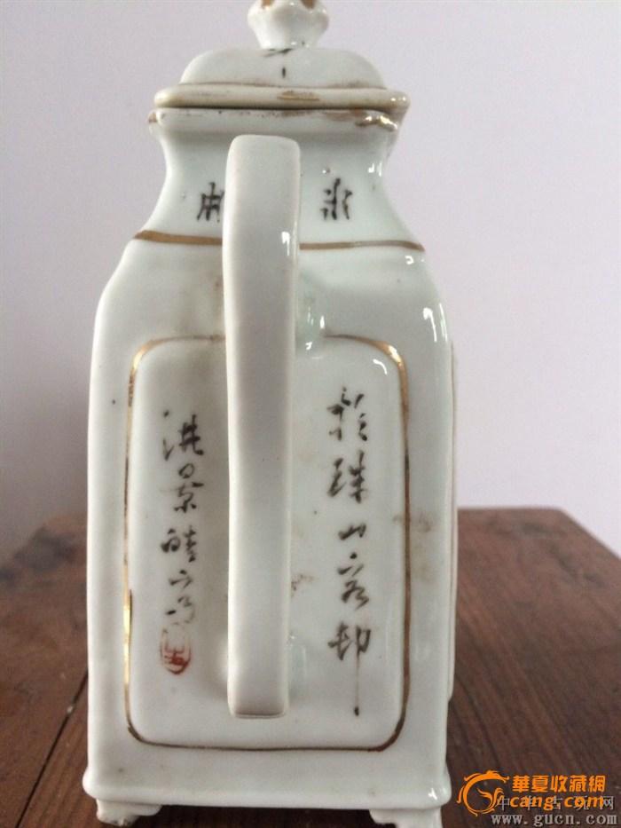 酒壶古风水墨素材透明
