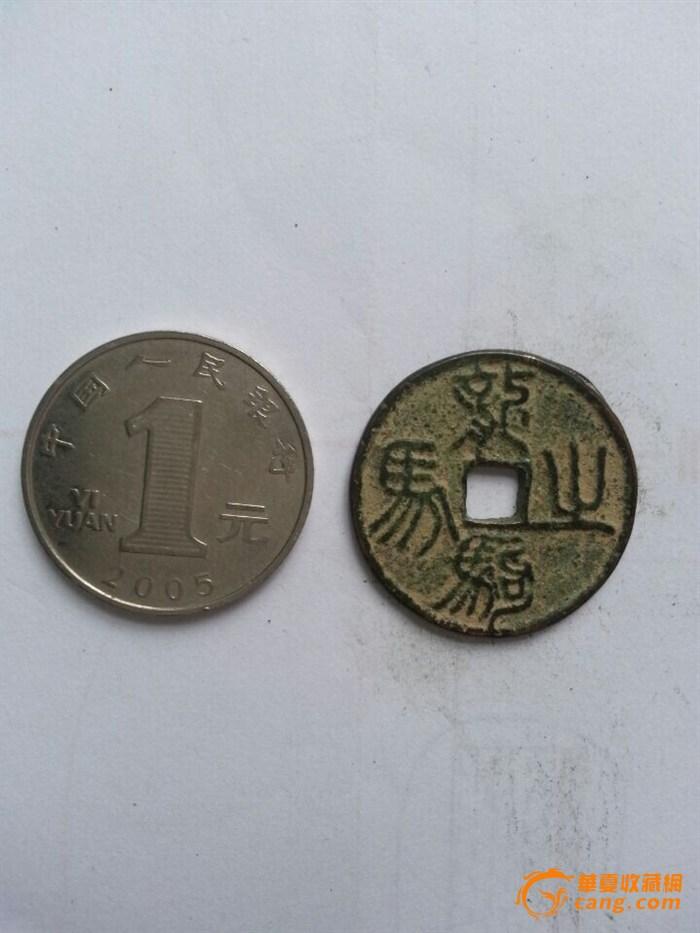 铜钱简笔画可爱