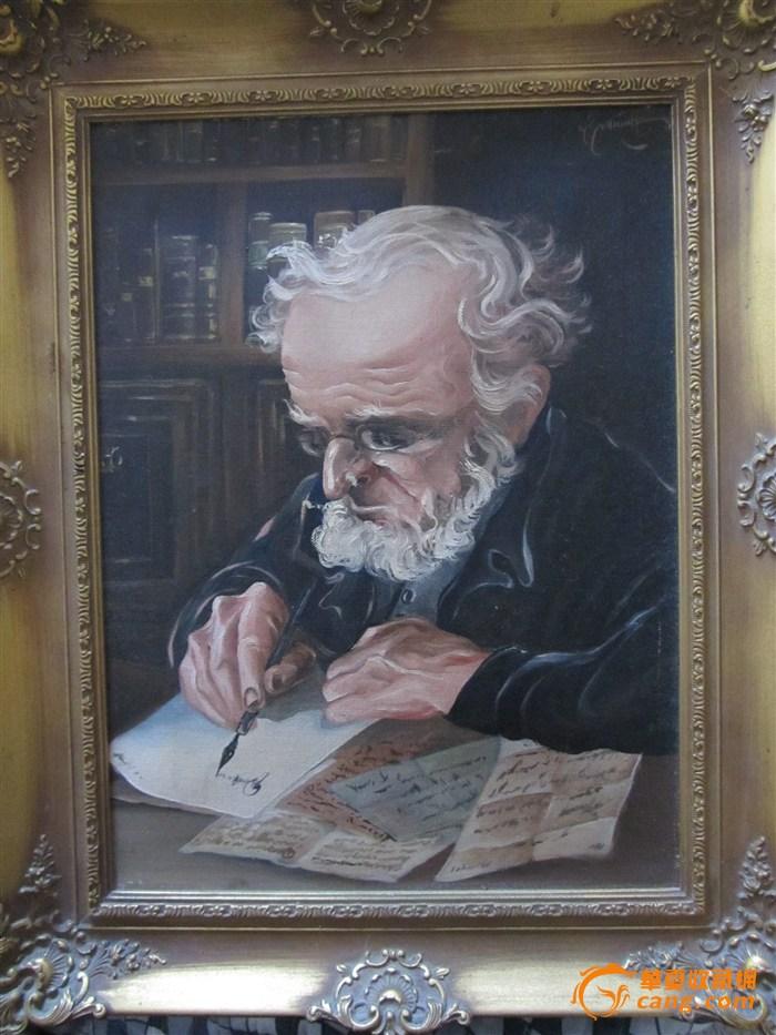 西方人物肖像画(油画)