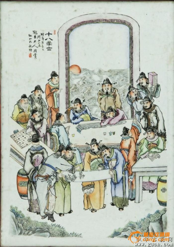 民国早期名家仙槎作浅降彩十八学士瓷板