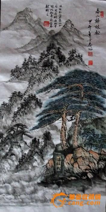 *time:2015/2/8 19:04:16 回复↓0 于泰山傲徕峰扇子崖下有两棵松树