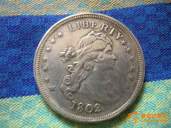 美国银币 美国银币鉴定 来自藏友奇兵