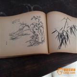 刺青 纹身 160_160