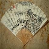 陆俨少山水画与西泠印社名誉社长刘江书法扇子,终身保真