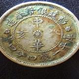 福建局与造币总厂