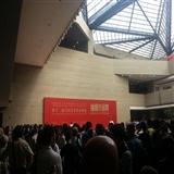 浙江美术馆举办的全国美术作品展——油画美术展(部分作品赏析)