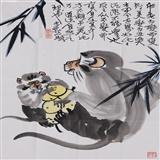 中美协李燕  双猴献果图  书画俱佳+好字画